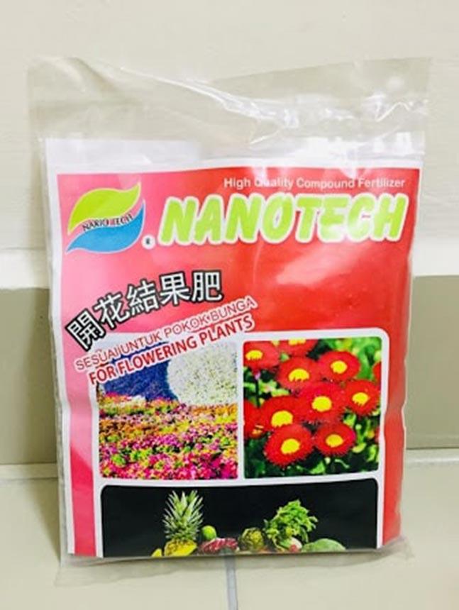Nanotech-47-High-Nutrients-Fertilizer