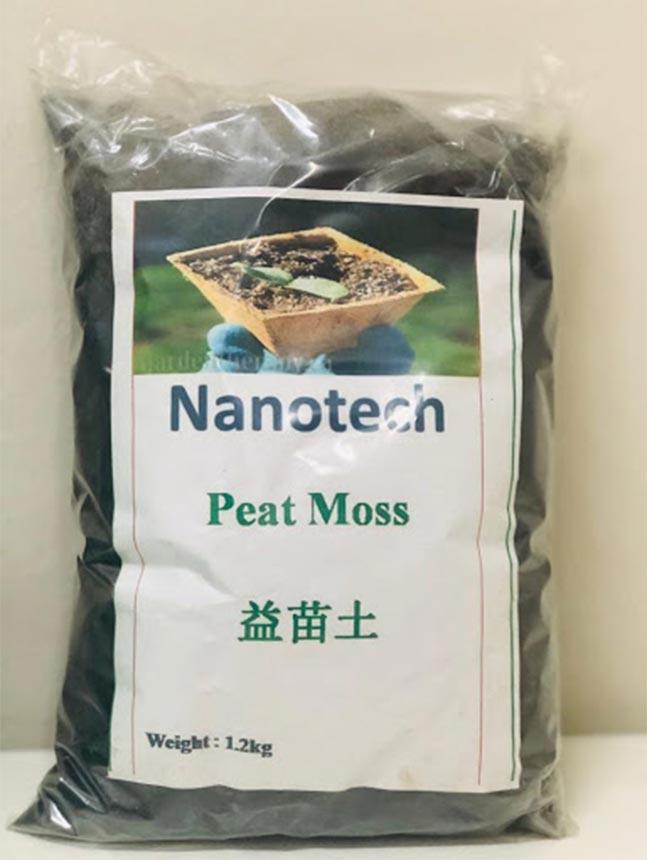Nanotech Peat Moss